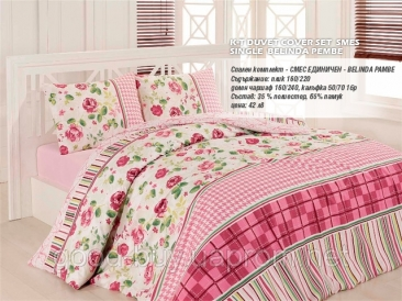 K-T DUVET COVER SET  SMES SINGLE